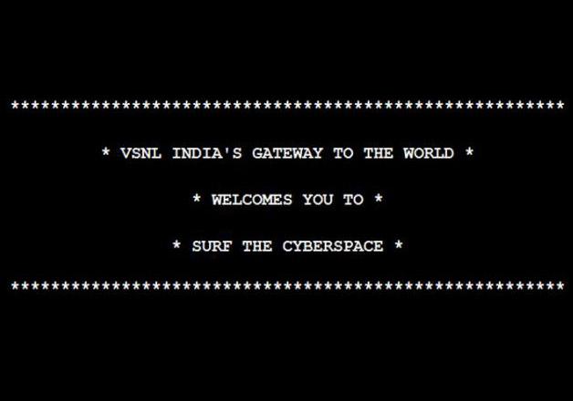 Internet first message