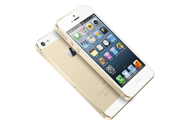 Best iPhone 5S accessories