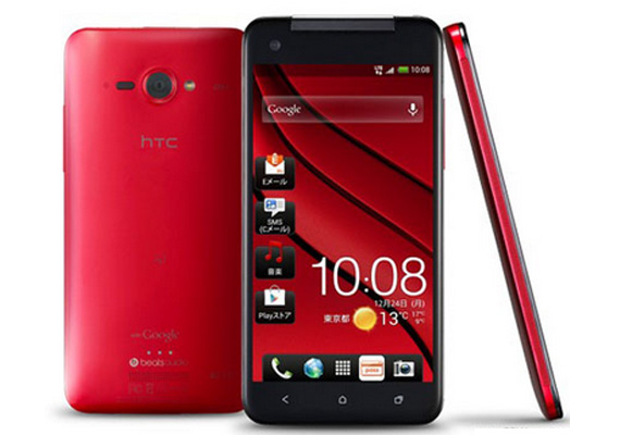 HTC Butterfly launched, has a 5-inch 1080p display