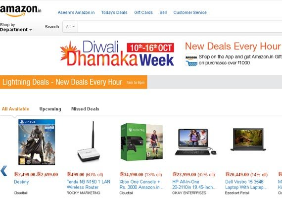 Discount sale online shopping india