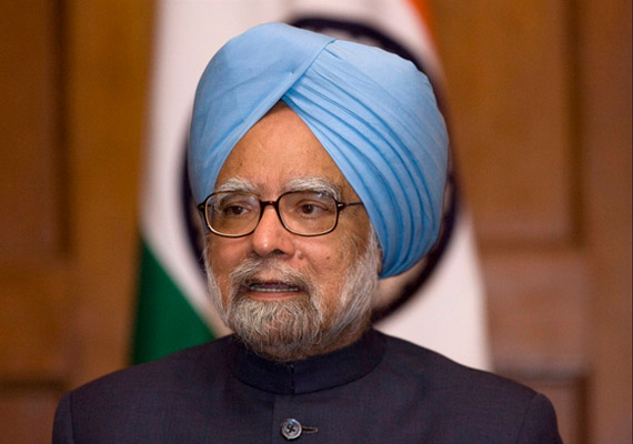 PM to inaugurate Mahila Bank on Indira Gandhi's birthday