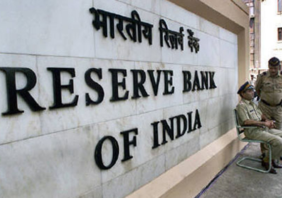 RBI launches website for fake note identification