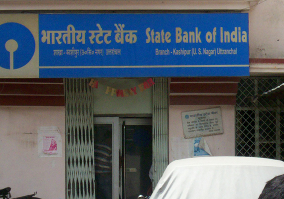SBI cuts fixed deposit rates by 0.5-1%