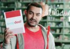 Snapdeal faces wrath for Aamir Khan intolerance remarks
