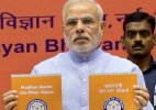 PM hints Jan Dhan account holders may get credit, pension