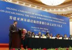 Fifty nations, including India, sign agreement on China-led AIIB