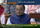 Live: Union Budget 2015-16