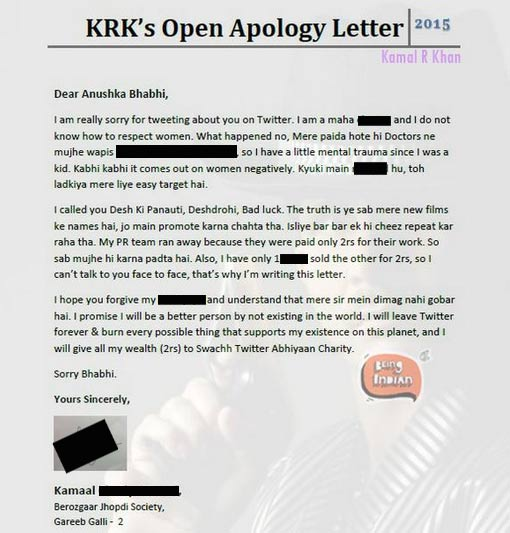kamaal r khan apology letter to anushka sharma