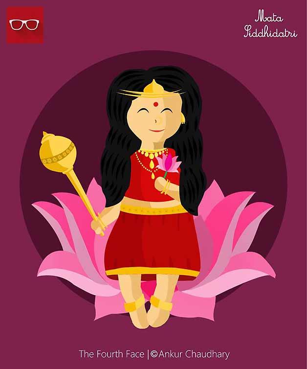 maa siddhadatri cute girl poster