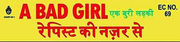 bad girl from eyes of rapist poster