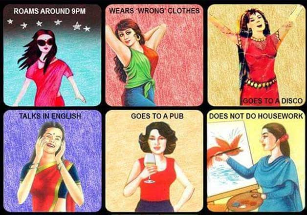 rape qualities in women in india
