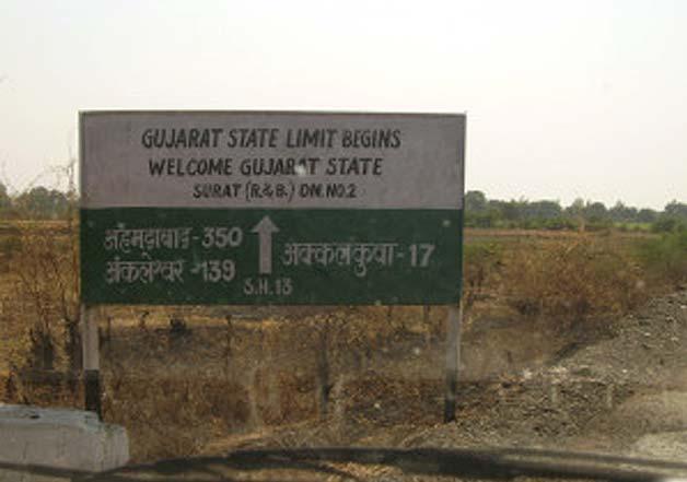 maharashtra gujarat day - indiatv