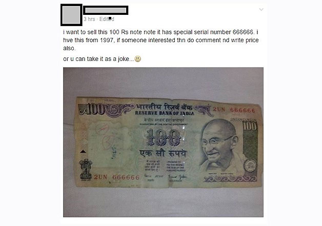 100 rs note for sale on facebook - indiatv