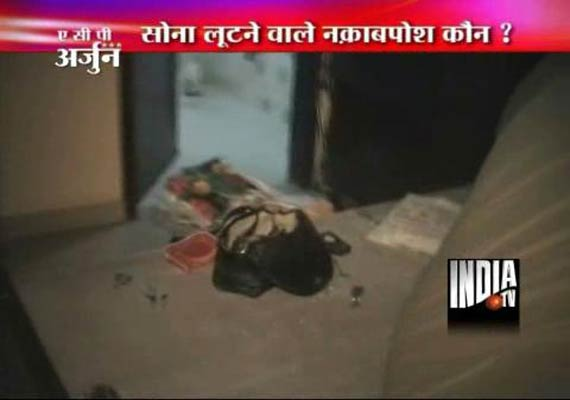 Armed Robbers Shot Jeweller, Loot Ornaments In Faridabad