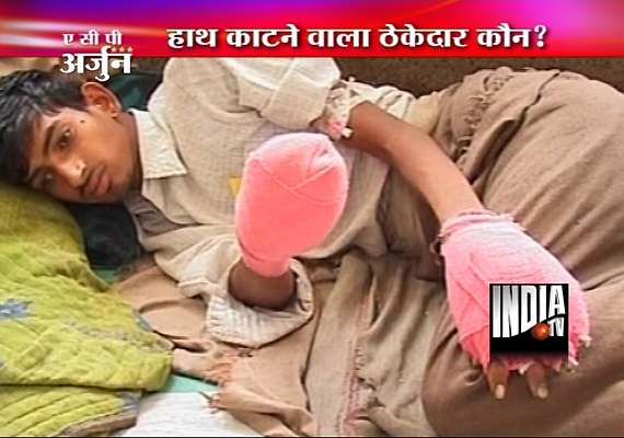 Bihar Youth's Hands Chopped For Not Repaying Debt