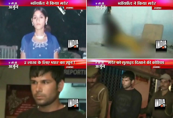 Boyfriend Kills Girl For Rs 2 Lakhs Near Jammu
