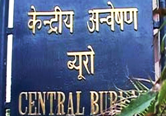 CBI Arrests Mumbai Travel Agent, After Arrest Of MHA Official