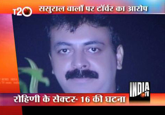 Delhi CA Hangs Himself To Death In Rohini