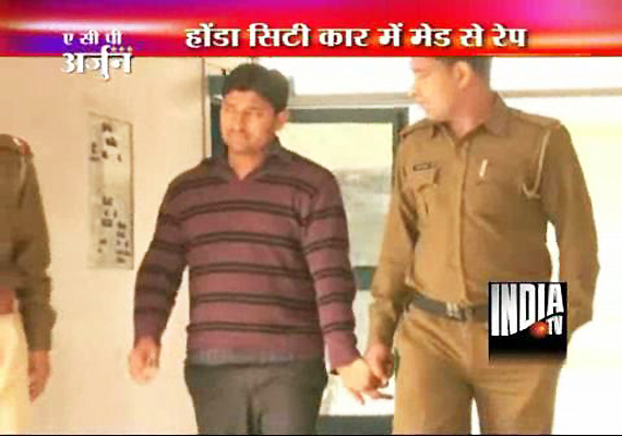 Driver Arrested For Raping Maid In Gurgaon