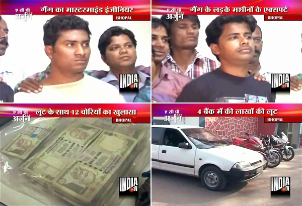 Engineer-Led ATM Breakers In Bhopal Nabbed With Hammers, Drillers