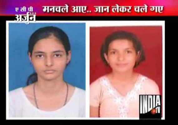Eve Teasers In Haryana Cause Death Of Two School Girls As Police Stood Watching