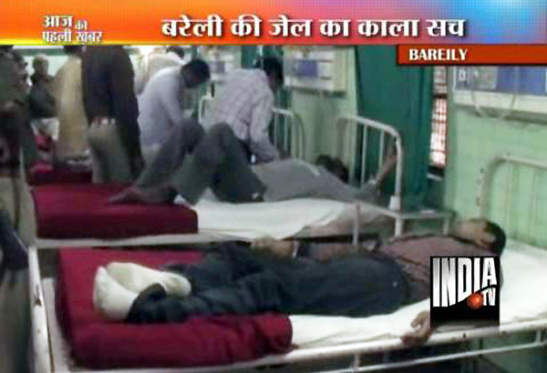 Five Prisoners Attempt Suicide In District Court In UP
