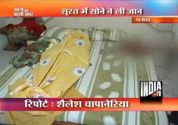 Housewife Murdered In Surat