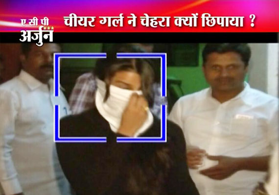 IPL cheergirl arrested in high profile sex racket in Mumbai