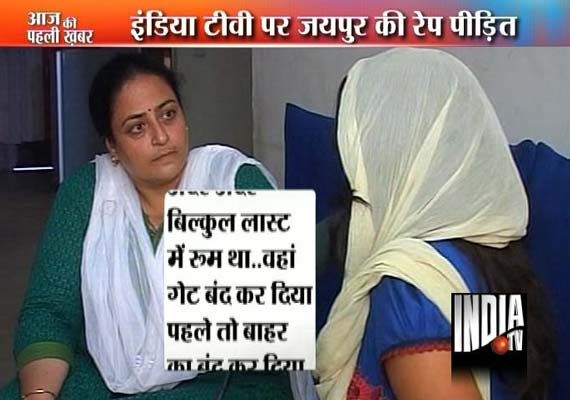 Babulal Nagar case: Rape victim tells India TV, I am being threatened