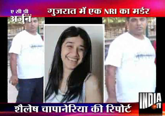NRI Navsari Woman Murdered By Husband's Friend