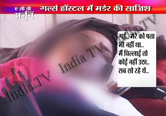 Nursing Student Set On Fire In Jaipur Hostel