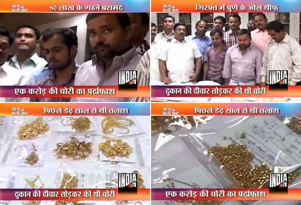 Pune Police Arrests Jewel Thieves After A Year And A Half