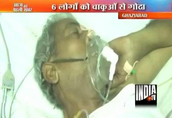 Six Injured In Stabbing Spree In Ghaziabad