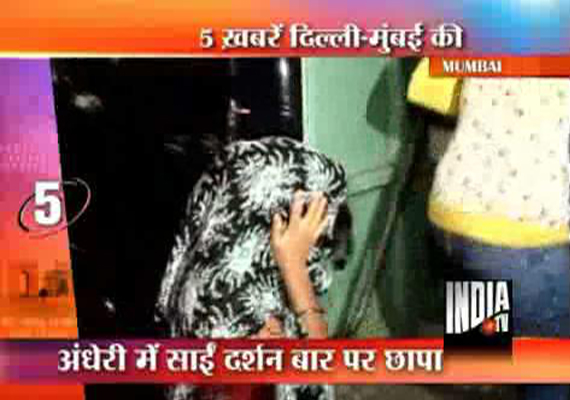 Ten Bargirls Held In Mumbai