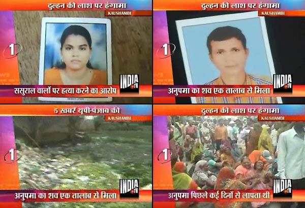 UP Villagers Block Highway Over Bride's Murder