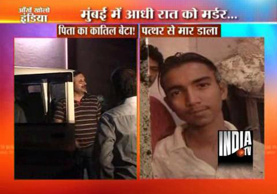 Unemployed Son Kills Frustrated Father In Mumbai