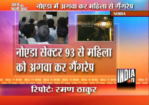 Woman Gangraped In A Moving Car In Noida