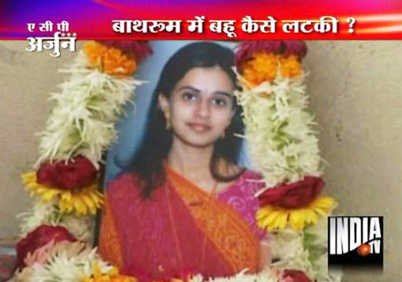 29-Year-Old Woman Allegedly Commits Suicide In Navsari