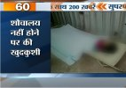 Jharkhand: Parents refuse toilet at home, girl hangs self