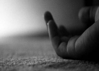 Man murders pregnant wife over marital discord
