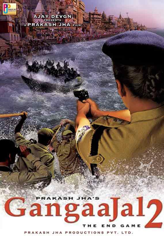 Gangaajal 2 Poster