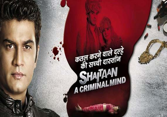 Popular crime shows on Indian channels | Bollywood News