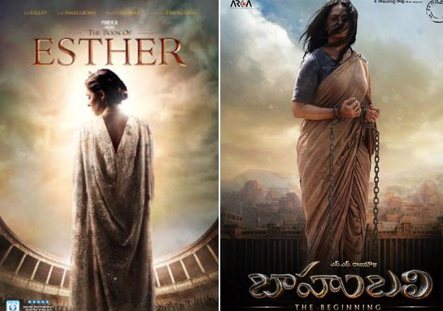 Bahubali: Is Rs 250 crore-budget film inspired from
