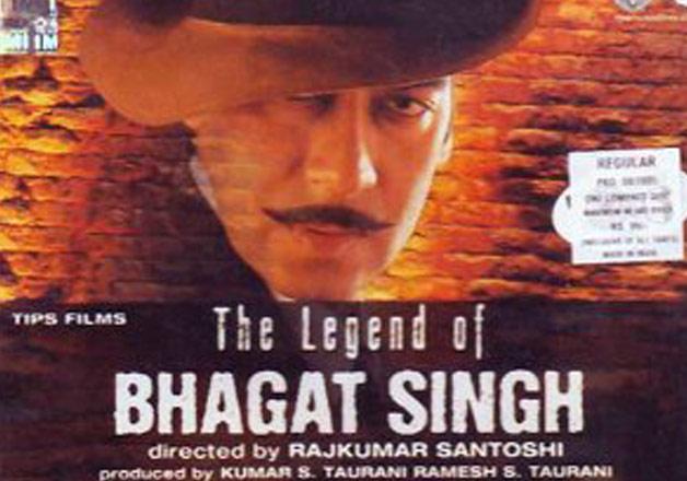 Shaheed-E-Azam 4 full movie in hindi download