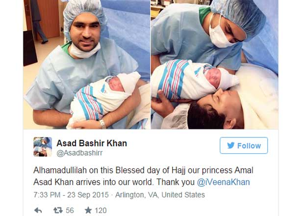 Veena Malik blessed with a baby girl! (See pics) | Bollywood