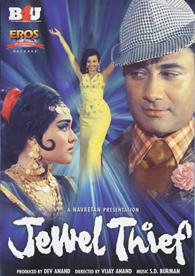 Zeenat Aman Dev Anand five best fi...