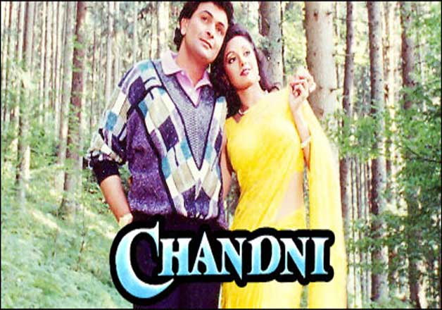Chandni Movie Yash Chopra Bir...