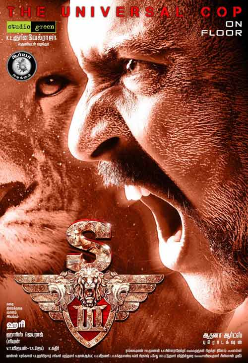 Suryas singam 3 first look posters released india tv news directed by hari who had also directed the first two parts s3 also features shruti haasan and anushka shetty in the lead roles altavistaventures Image collections