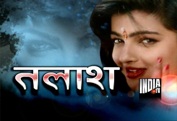 Actress Mamta Kulkarni missing since last 10 years, spot her, appeals India TV