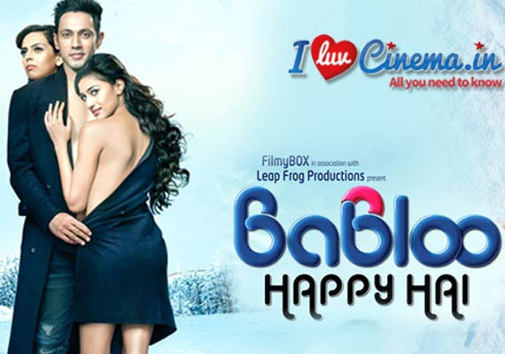 Babloo Happy Hai movie review: Strong message, gently conveyed